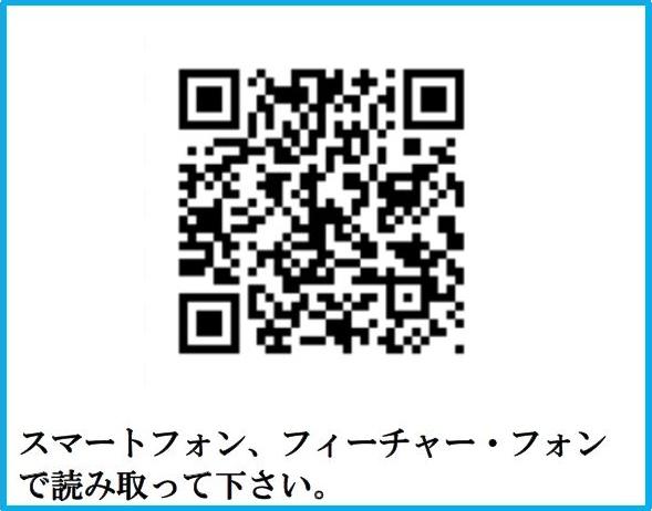 奥井海生堂QRコード