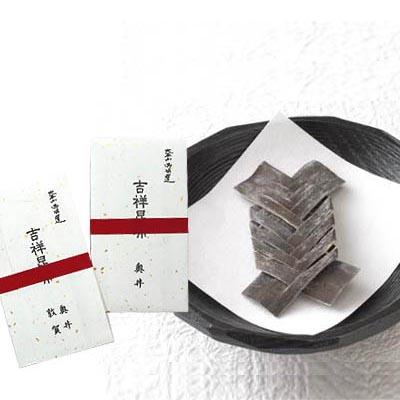 名披露、蒔きもの、引出物:吉祥昆布 和紙包(大1枚入)
