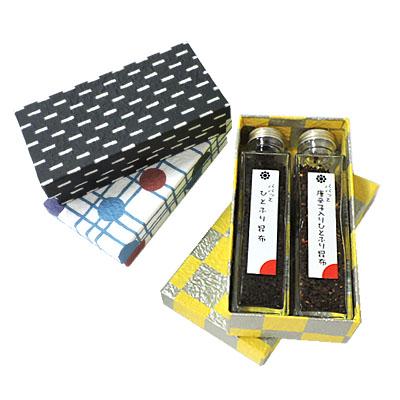 バレンタインにも、寒中御見舞い : パパッと昆布2本詰合せ 和紙箱入り