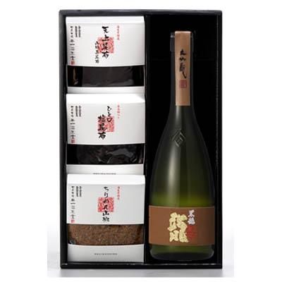 黒龍の大吟醸「龍」と天上昆布詰合せ : 酒ギフトA